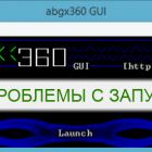 abgx360-mini
