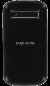 megafon 2