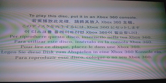 playdvd_error