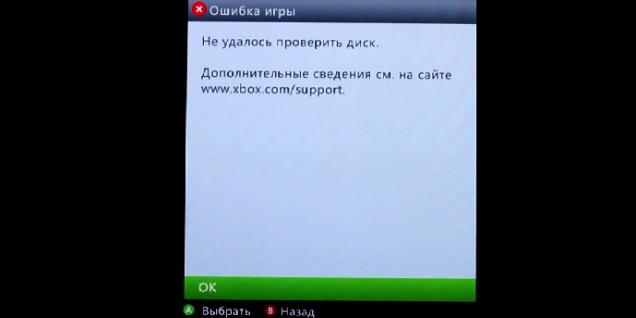 xgd3_error